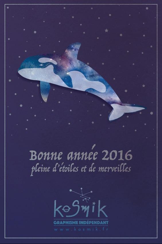 carte voeux 2016 de Kosmik